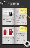 开学季新装备3C数码手机电子产品优惠大促销