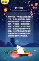 【中秋节】中国传统节日中秋佳节放假通知