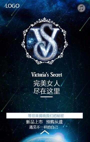 Victoria's Secret/维密/维多利亚的秘密活动店铺宣传