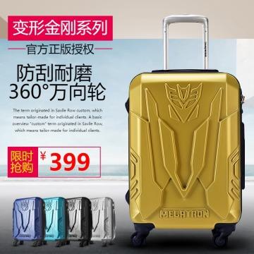时尚炫酷箱包电商主图