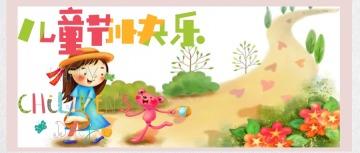 手绘风六一儿童节公众号首图
