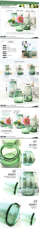 简约美式花瓶花卉电商详情页