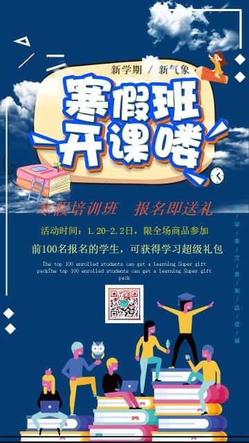清新文艺文具店促销活动宣传