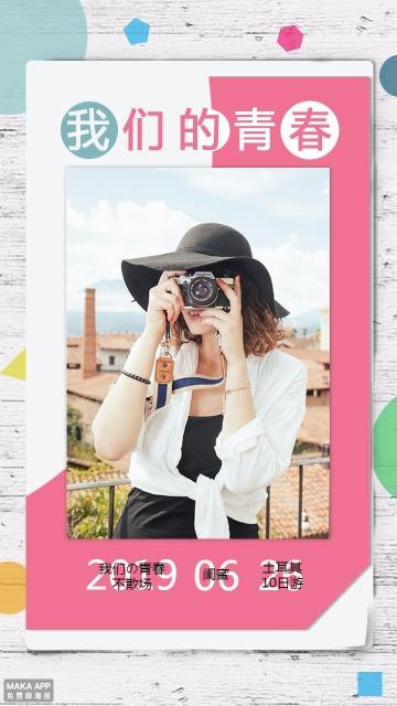 【相册集100】杂志文艺小清新相册旅行相册闺蜜情侣个人相册