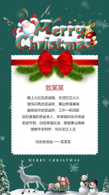 绿色简约风格圣诞节贺卡祝福/问候圣诞快乐