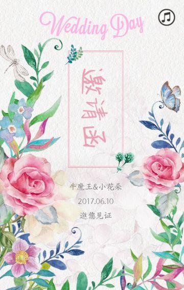 清新森系唯美婚礼邀请函