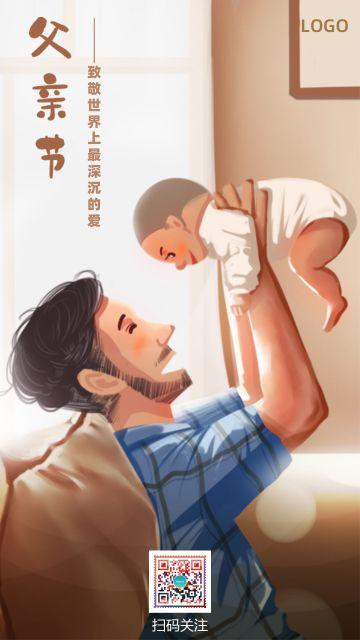 AMC父亲节宣传海报
