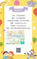 黄色卡通可爱幼儿园招生宣传招生手册