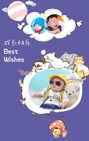 七彩动态卡通成长相册 宝宝相册 宝贝相册 满月/百天/周岁 祝福/邀请
