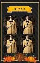 感恩节 感恩节促销 感恩家商场促销  服饰鞋包 服装促销