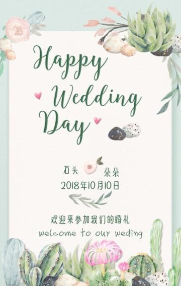 日系仙人掌婚礼请柬