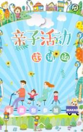 幼儿园亲子活动、幼儿园运动员、幼儿园圣诞派对、幼儿园新年活动、幼儿园节日狂欢、幼儿园活动、幼儿园晚会