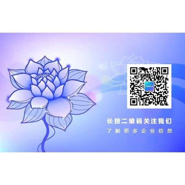 蓝色时尚温馨鲜花公众号底部二维码
