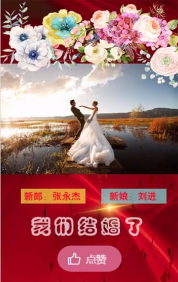 婚礼结婚邀请函,新婚庆典邀请请柬