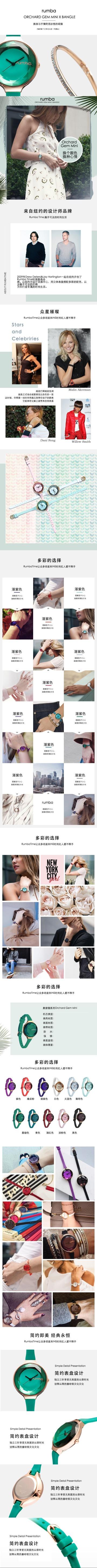 蓝色清新简约时尚手表宣传营销电商宝贝详情