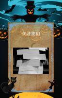 蓝色创意万圣节节日活动宣传翻页H5