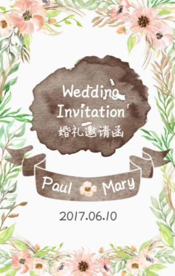 清新唯美粉绿森系婚礼邀请函