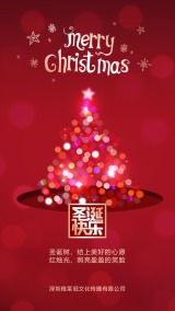 圣诞祝福圣诞节贺卡圣诞节快乐