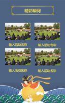 创意中国风剪纸立体中秋节贺卡/企业祝福贺卡/中秋祝福/企业宣传
