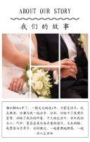 时尚欧式婚礼邀请函