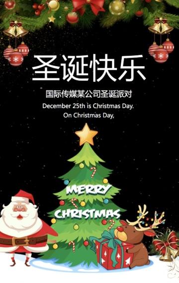 圣诞节 圣诞节贺卡 圣诞快乐 圣诞节日贺卡 圣诞节祝福 圣诞节祝福贺卡 圣诞派对 邀请函