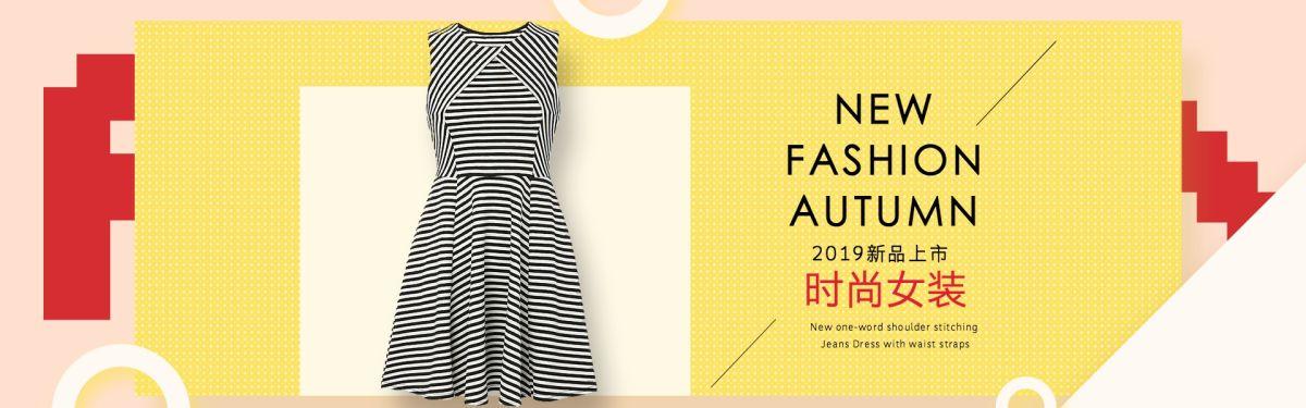 时尚扁平化女装服饰电商产品促销宣传banner