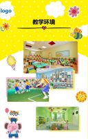 幼儿园开学 招生 幼儿园 幼儿园招生 幼儿园新学期招生 暑假兴趣班招生 暑假培训