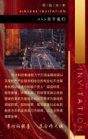 红色鎏金大气会议会展年会邀请函H5