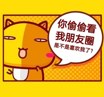 简约卡通可爱微信朋友圈封面配图
