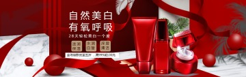简约立体空间美妆个护化妆品全屏海报红色