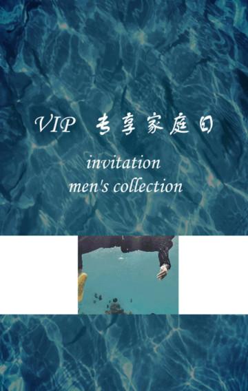 VIP专享家庭日【DAY14-16】