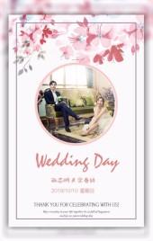 韩式婚礼森系婚礼浪漫婚礼欧式婚礼结婚礼唯美时尚高端婚礼结婚请帖喜帖