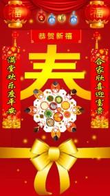 2019猪年新年祝福语贺卡大气 另类 高端 春节 除夕 过年