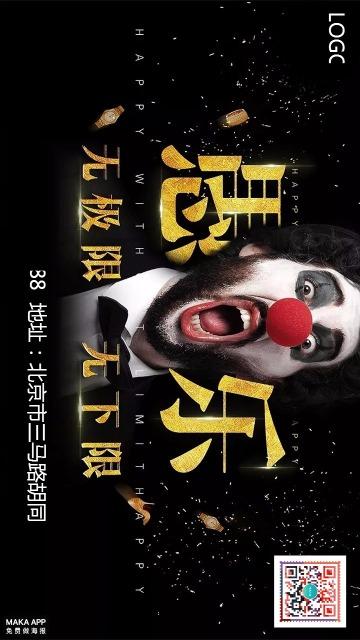 4.1愚人节四月一日愚你同乐主题海报企业个人贺卡宣传海报