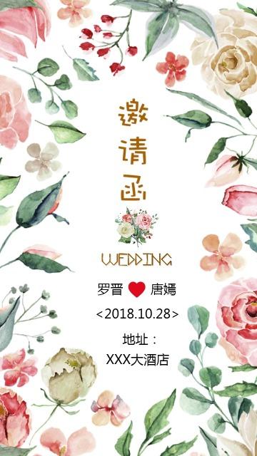 森系小清新风玫瑰浪漫婚礼邀请函