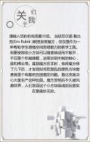 简约大气魔方/魔方培训班/魔方培训机构招生宣传