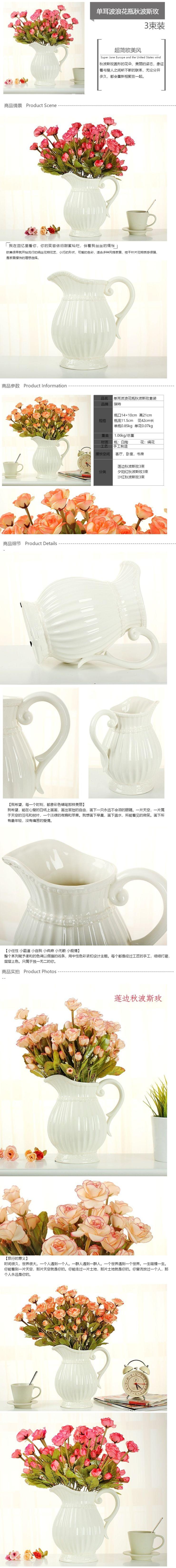 简约欧式花瓶花卉电商详情页