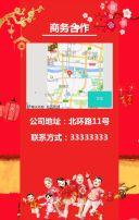 2018企业祝福贺卡/新春祝福/狗年大吉/新年快乐