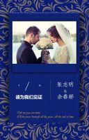 蓝色典雅婚礼请帖