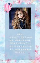 粉蓝童趣清新可爱生日相册邀请函