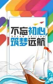 高端商务企业公司品牌产品推广介绍简介宣传文化画册