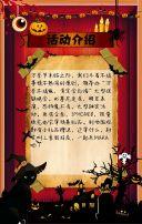 红色创意万圣节派对邀请函节日活动宣传翻页H5
