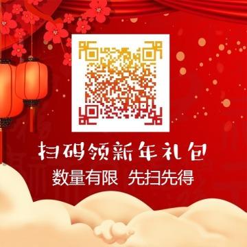 红色中国风扫码促销方形二维码