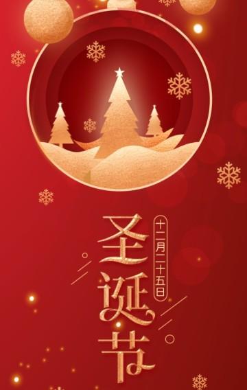 红色高端圣诞节节日企业公司客户创意动效祝福贺卡