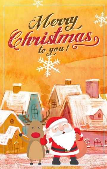 黄色卡通圣诞节节日贺卡幼儿园亲子活动邀请函翻页H5