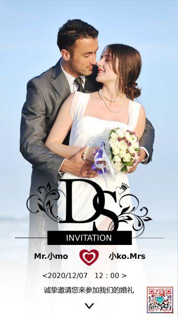 轻奢简约婚礼邀请函结婚请柬邀请函海报模板