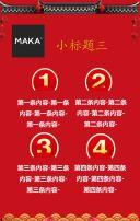 状元红-适合公司形象展示产品展示加盟连锁