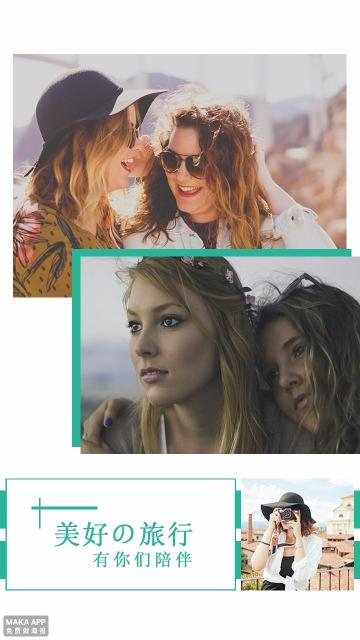 【相册集5】小清新个人相册情侣相册闺蜜相册记录旅行旅游杂志风