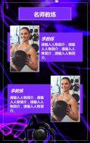 时尚酷炫健身房健身会馆健身俱乐部宣传模板