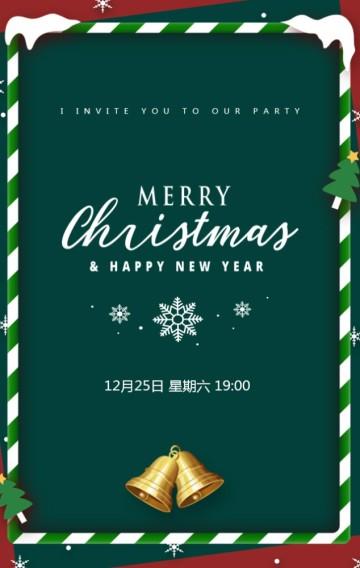 绿色剪纸风圣诞晚会邀请函